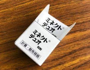 ミネクトデュオ粒剤の散布用紙パック